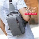 夏秋季胸包男士韓版潮包側背包休閒帆布小包背包腰包單肩包男包包