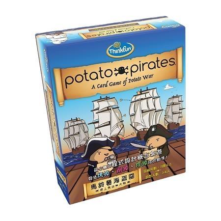 馬鈴薯海盜團