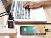 交換禮物圖拉斯蘋果X快充PD充電器頭iPhoneX充電頭iPhone7Plus  居家
