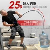 沃鼎碳素路亞竿套裝水滴輪全套釣魚竿遠投翹嘴專用海竿馬口路亞桿 【快速出貨】