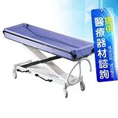 來而康 Lopital 樂必妥 沐浴搬運裝置 2100 三合一護理專用洗澡床