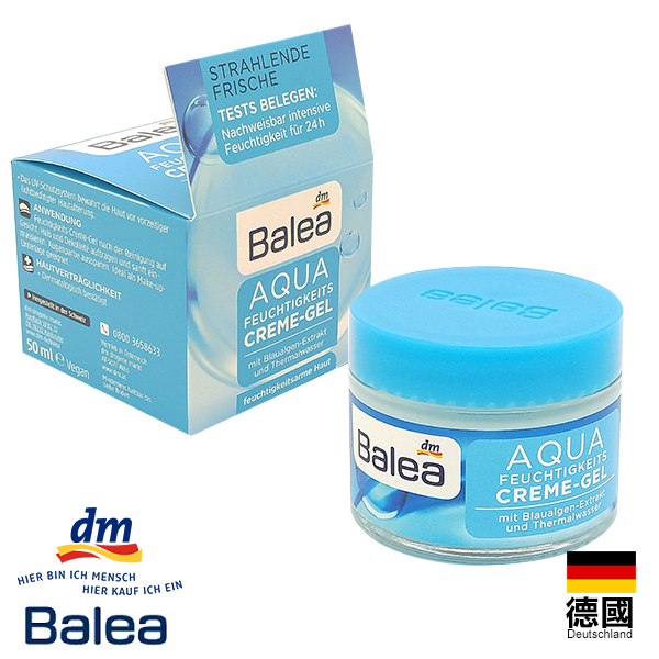 德國 Balea AQUA 藍藻保濕凝膠日霜 50ml 保溼霜 保溼凝膠【YES 美妝】