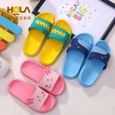 店長推薦★HOLA特力和樂室內夏季男童女童萌趣可愛兒童拖鞋卡通款特力屋