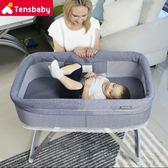tensbaby超輕便可折疊嬰兒床多功能歐式bb寶寶便攜式旅行搖籃床
