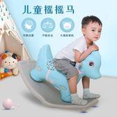 店長推薦跳跳馬木馬兒童搖搖馬木馬塑料戶外玩具帶音樂寶寶木馬嬰兒搖搖馬
