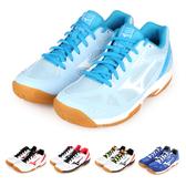 MIZUNO SKY BLASTER 男羽球鞋(免運 羽毛球 美津濃≡體院≡ 71GA1945