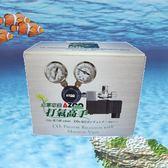 AZOO CO2壓力錶(含電磁閥)