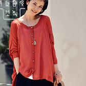 純色圓領針織開衫 寬鬆單排扣長袖薄外套-Z0099C-夢想家-0615