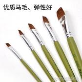 畫筆刷馬利G1865平頭馬毛豬鬃6支裝水粉畫筆套裝初學者扇形學生用丙烯油 大宅女韓國館