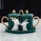 創意情侶陶瓷對杯 套裝禮盒馬克杯 送禮結婚禮物水杯套裝