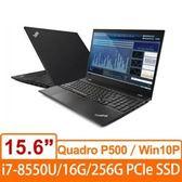 【綠蔭-免運】Lenovo ThinkPad P52s 20LBCTO2WW 15.6吋專業版商務筆電(一年保)