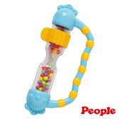 日本 People 五感刺激手搖鈴 新眼力訓練手搖鈴 啟蒙玩具 3966