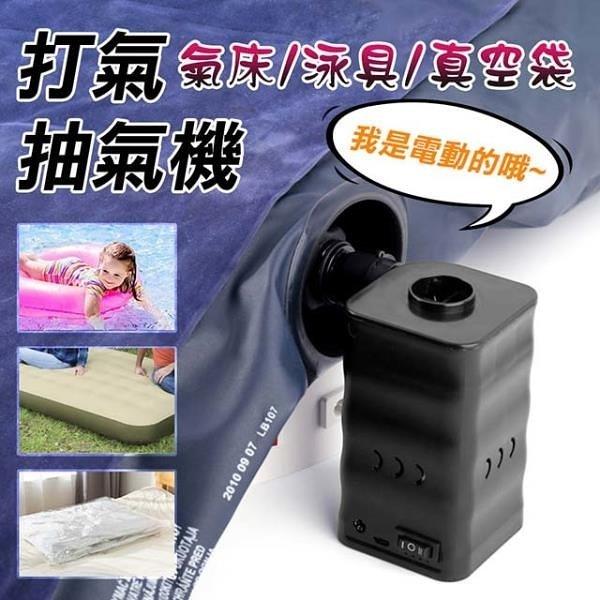 【南紡購物中心】【WIDE VIEW】多功能兩用電動抽氣/打氣機(AP6)