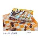 《享亮商城》LT2027 原木西洋棋  雷鳥