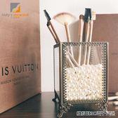 化妝刷桶新款玻璃復古銅歐式刷桶化妝刷收納盒透明化妝刷筒彩妝刷桶 筆筒 維科特3C