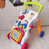 皇兒嬰兒學步車手推車帶水箱防側翻6-18個月寶寶推車igo「摩登大道」