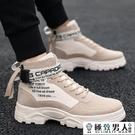 冬季馬丁靴男鞋子英倫風潮流男士靴子韓版百搭高筒秋季工裝靴潮鞋『極致男人』