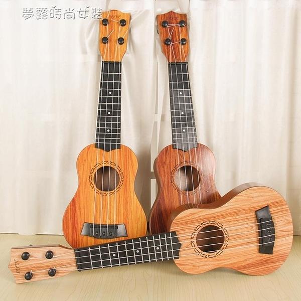 尤克里里 兒童大號尤克里里玩具仿真可彈奏初學者吉他男孩女孩2-3-5歲 【全館免運】