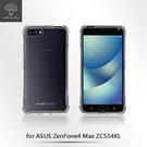 【默肯國際】 Metal Slim  ASUS ZenFone4 Max ZC554KL TPU空壓殼 防摔 軟殼 手機保護殼 清水套 果凍套