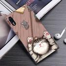 Sony Xperia XZ F8332 XZs G8232 手機殼 軟殼 保護套 綁架貓咪