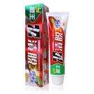 獅王 漬脫牙膏 超涼薄荷 淨含量 150+10g【DDBS】齒垢/口氣清新