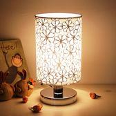 簡約臥室床頭護眼學習可調光禮品看書節能溫馨喂奶小台燈zg