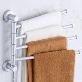 太空鋁旋轉毛巾架太空鋁免打孔活動毛巾桿浴室掛件置物架jy【全館免運好康八折】
