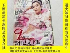 二手書博民逛書店Q023764罕見悅己SELF 2016四月號Y259056