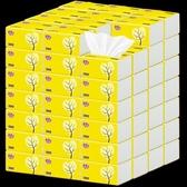 60包漫花抽紙整箱批發餐巾紙經濟實惠裝家用衛生面巾紙量販家庭裝