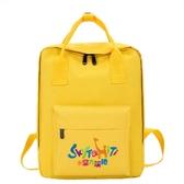 兒童背包 幼兒園書包定制印logo印字定做男女小學生背包培訓班輔導班廣告包