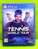 (現貨)PS4 網球世界巡迴賽 一般版 Tennis World Tour 亞版 中英文合版