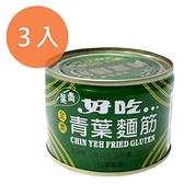青葉 麵筋 170g (3罐)/組【康鄰超市】