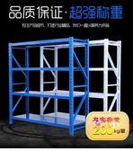 倉庫貨架 倉庫貨架置物架多層展示架自由組合家用貨架鐵架子倉儲貨架T