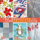 1入-雙人外布套(超過7cm) - 100%精梳棉 - 乳膠床墊專用【D6】