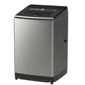 【HITACHI 日立】 15KG 變頻直立式洗衣機 SF150TCV 星燦銀