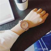 女生手錶   簡約時尚情侶手錶學院風軟皮帶可愛學生石英錶女   ciyo黛雅