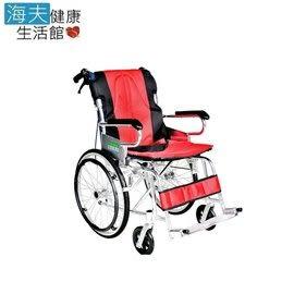 【海夫健康生活館】頤辰 小型 收納式 攜帶型 B款 20吋 輪椅(YC-873/20)