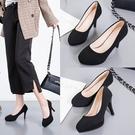 新款高跟鞋女黑色細跟職業鞋舒適絨面小皮鞋百搭酒店面試工作鞋子【快速出貨八折搶購】