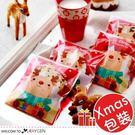 烘焙餅乾X'MAS聖誕麋鹿禮物自...