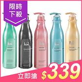 哈比 KIN 卡碧絲頂級洗髮精/護髮素/沐浴乳(900ml) 6款可選【小三美日】原價$1380