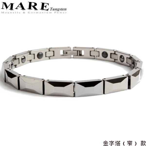【MARE-鎢鋼】系列:金字塔 (窄) 款