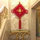 春節新年中國結掛件福字平安客廳同心結壁掛...