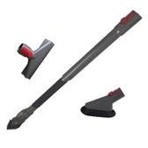 [107玉山最低網] 現貨 Dyson V7 V8 專用 過敏工具組 含 床墊吸頭 小軟毛吸頭 彈性狹縫吸頭