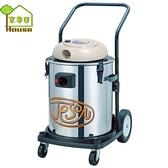 [ 家事達 ] 台灣Jeson-JS-107 乾濕兩用吸塵器 (40公升) /110V 特價