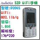 網路電話SIP VoIP網內免費WiFi...
