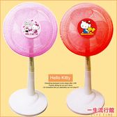 《追加到貨》Hello Kitty 凱蒂貓 美樂蒂 正版 安全 風扇 防塵網 防塵套 防護網 B23817
