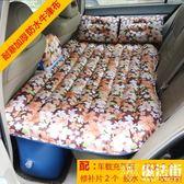 分體汽車載充氣床墊后排轎車后座睡墊 魔法街