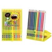 奶油獅 12色塑盒珠光色鉛筆【愛買】