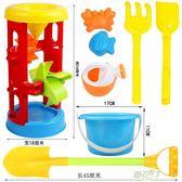 沙灘桶 兒童沙灘玩具車套裝桶 沙池玩具寶寶玩沙挖沙大號鏟子玩決明子