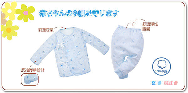 【奇買親子購物網】小獅王辛巴simba和風反袖肚衣套裝(60cm/70cm)藍/粉紅